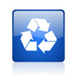 recycle blue square glossy web icon on white background