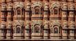 Hawa Mahal windows