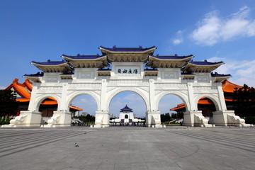 Liberty Square at Taipei, Taiwan