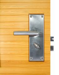 Aluminium door handle