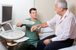 Senior Man At Radiology Centre