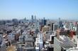 Nagoya, Japan - modern cityscape