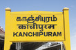 Sign board at a railroad station, Kanchipuram, Tamil Nadu, India