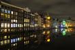Damrak - Amsterdam