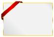 Blank Important Document