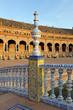 Cerámica de la Plaza de España de Sevilla