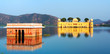 The palace Jal Mahal