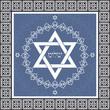 Holiday Shalom hebrew design with David star  - jewish greeting