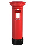 red post box(front view)