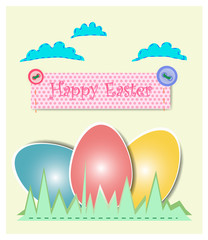 Нappy Easter