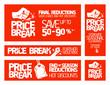 Price break banners for seasonal clearance.