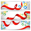 vector illustration of collection of colorful banner with ribbon