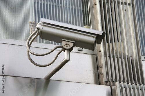 Cctv camera on office building