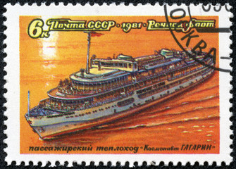 stamp printed in the USSR shows Passenger steam ship