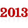 2013 新年 赤 3D