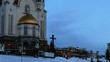 Church on Blood (Yekaterinburg)