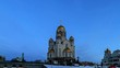 Church on Blood (Yekaterinburg)
