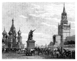 Moscow : Red Place - Place Rouge - middle 19th century