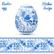 Easter eggs sticker design template