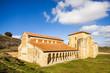 Mozarabic monastery of San Miguel de Escalada in Leon (Castilla
