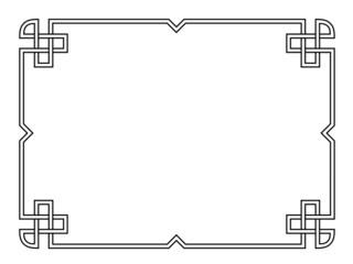 Roman style black ornamental decorative frame