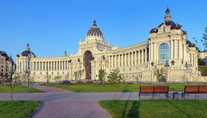 Palace of Farmers in Kazan, Republic of Tatarstan