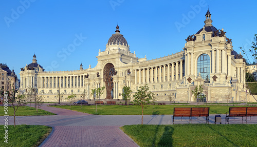 Palace of Farmers in Kazan, Republic of Tatarstan