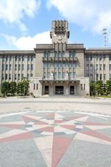 Japan - Kyoto city hall