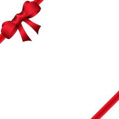 noeud cadeau