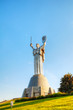 Mother Land monument in Kiev, Ukraine