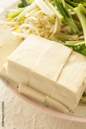 cubes tofu and ingredient for food