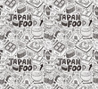 seamless Japanese sushi pattern