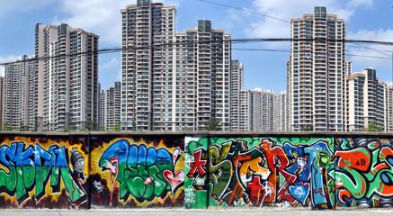 Logements collectifs et graffitis à Shanghai
