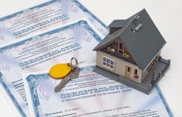 Свидетельство на право собственности