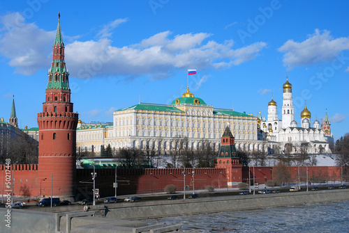 Panorama Kremla w Moskwie. Wielki Kreml Palace.