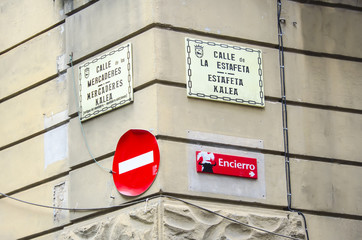 Estafeta and Mercaderes streets in Pamplona, Spain