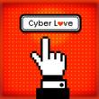 Cyber Love Button