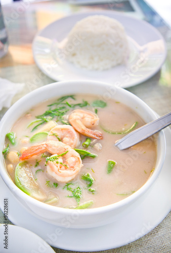 Coconut milk soup with Shrimp , rice and Vetgetables