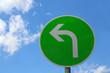 Richtungsweiser - grün
