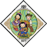 stamp shows Children and IYC Emblem, With flowers