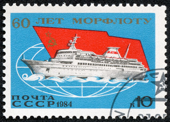 stamp printed on USSR shows 60 years to the navy