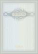 Certificate guilloche vertical A4