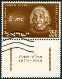 ISRAEL - 1956: shows Albert Einstein (1879-1955)