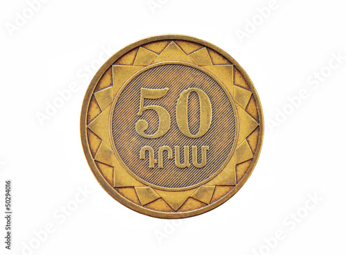 Old armenian coin, isolated on white background