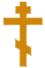 Orthodox Christian cross