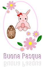 Cartolina con uovo di Pasqua