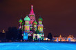 Illuminated St. Basil Cathedral at night in Red Square in Moscow