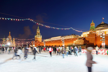 People at Skating rink on Red Square