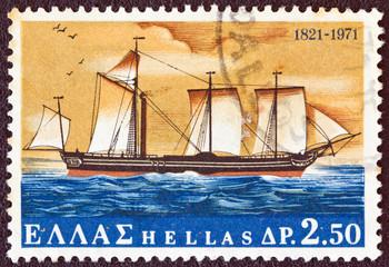 """Karteria"" warship (Greece 1971)"