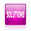 solutions violet square web glossy icon
